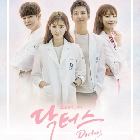 Doctors Episode 8