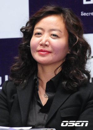 Lee Young Mi in Face Korean Movie (2004)