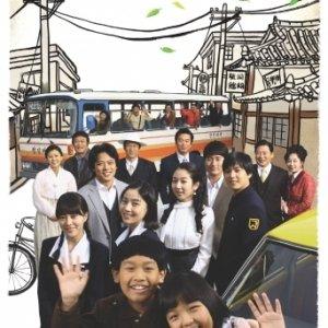 TV Novel: Glory of Youth (2009) photo