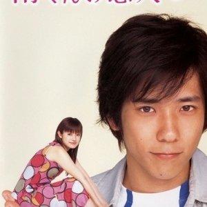 Minami-kun no Koibito Season 3 (2004) photo