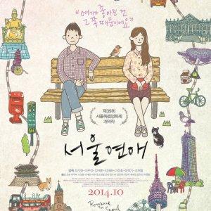 Romance in Seoul (2014)