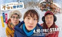Jpanese Drama - الدراما اليابانية