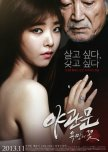 Korean Movies - Assorted