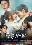 Secret Pregnancies / Births - (movies & dramas)