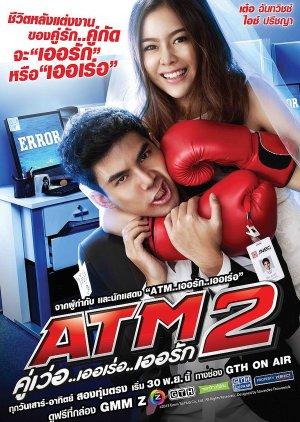 ATM 2: Koo ver Error Er Rak