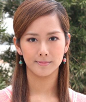 Hang Mei Ng