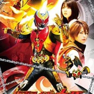 Kamen Rider Kiva (2008) photo