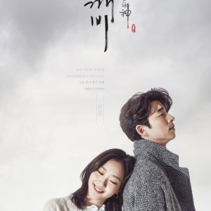 Goblin Episode 16