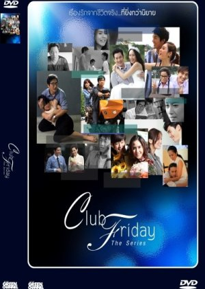 Club Friday The Series Season 1
