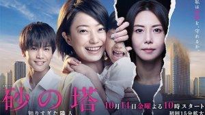Fall 2016 Japanese Dramas Preview