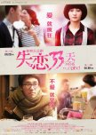 Planned: Dramas (China+Taiwan+other)