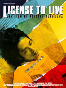 License to Live (1998) poster