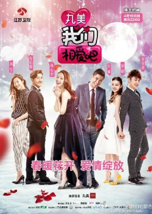 We Are In Love: Season 1