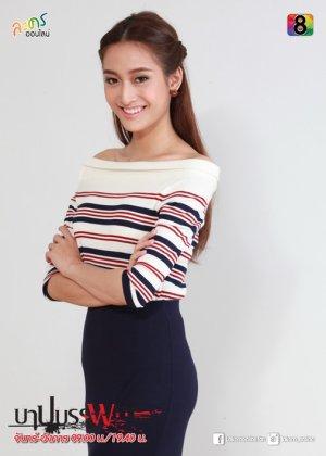 Sandy Chalida Klampan in Bap Bap Kan Thai Drama (2016)