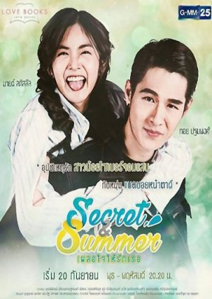 Love Books Love Series: Secret & Summer