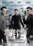 Movies (Hong Kong)