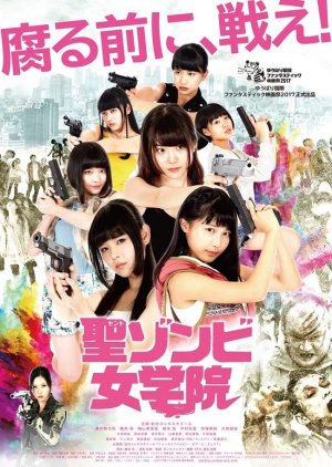 St. Zombie Girls' High School (2017) Subtitle