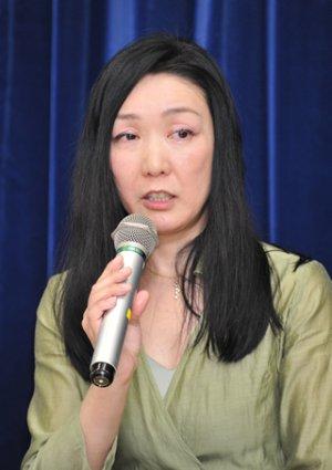 Fujimoto Yuki