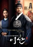 Three Kingdom Period Dramas