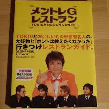 Engimono: The Third Bullet - Nishikigo (2002) poster