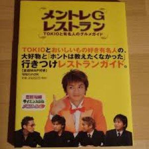 Engimono: The Third Bullet - Nishikigo (2002) photo