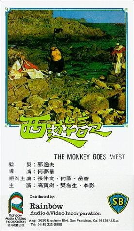 Monkey Goes West