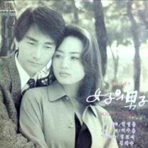 A Woman's Man (1993) photo