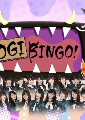 NogiBingo! 3