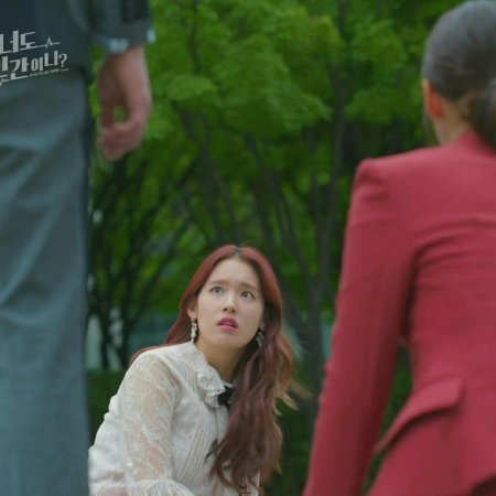 Are You Human Too? Episode 14