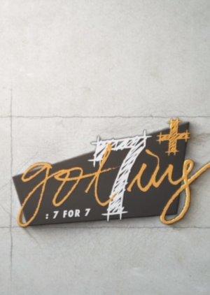 GOT7ing+: 7 for 7 (2017) poster