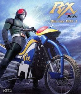 Kamen Rider Black RX (1988) - MyDramaList