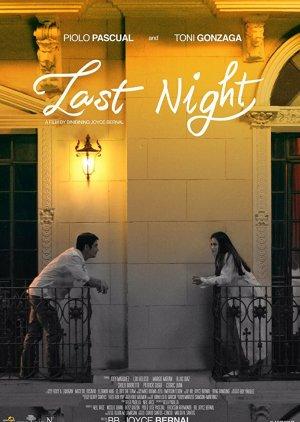 Last Night (2017) poster