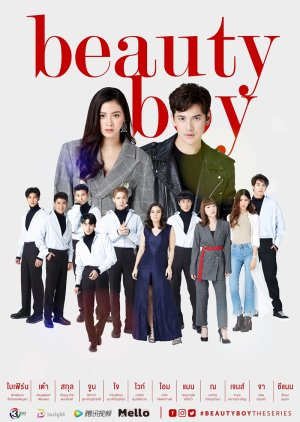 Beauty Boy The Series