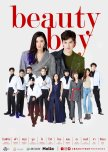 Beauty Boy: The Series