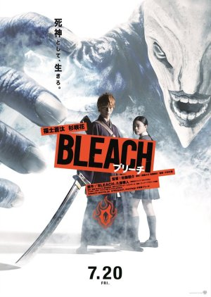 BLEACH Live Action (2018) Subtitle Indonesia thumbnail
