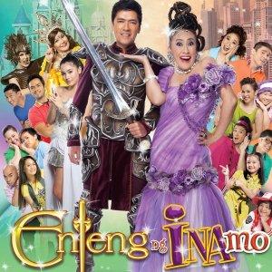 Enteng Ng Ina Mo (2011) photo