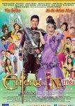 Asian Fantasy/Supernatural