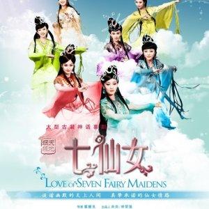 Love of Seven Fairy Maidens (2011) photo