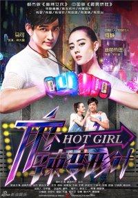 Chinese Drama (Priority List)