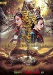 Historicals/fantasy to watch