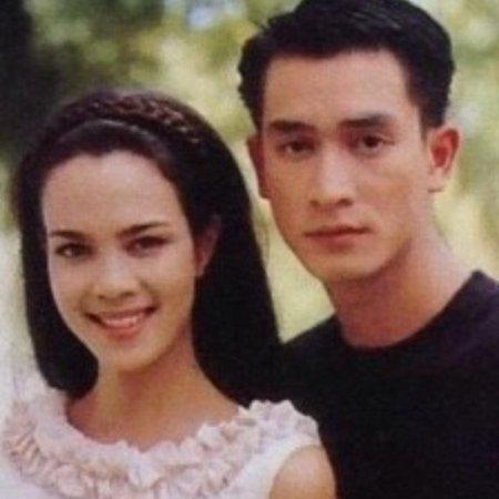 Tawan Yor Saeng (1997) photo