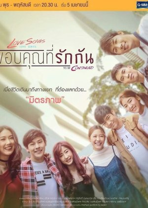 Love Songs Love Series To Be Continued: Kaup Koon Tee Ruk Gun (2017) poster