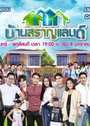 Ban Saran Land: Rak Lon Lon Khon Tem Ban