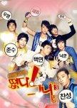 ♡TV Show♡