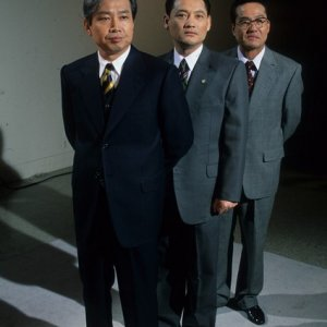 Three Kim Generation (1998) photo