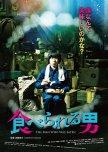 Aliens - (movies)
