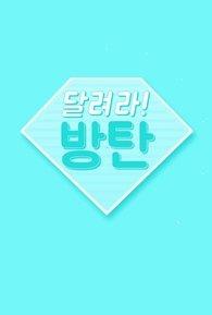 Run BTS! Season 1 (2015) - Episodes - MyDramaList