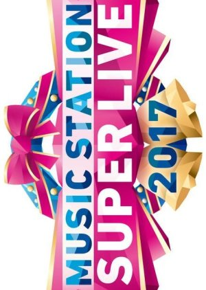 Music Station Super Live