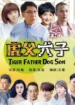 Tiger Father Dog Son