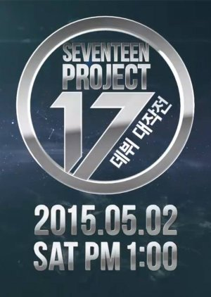 Seventeen Project: Big Debut Plan